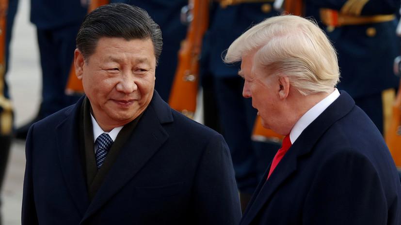 Трамп рассказал о разговоре с Си Цзиньпином