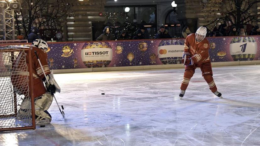Путин вышел на лёд катка на Красной площади в матче Ночной хоккейной лиги