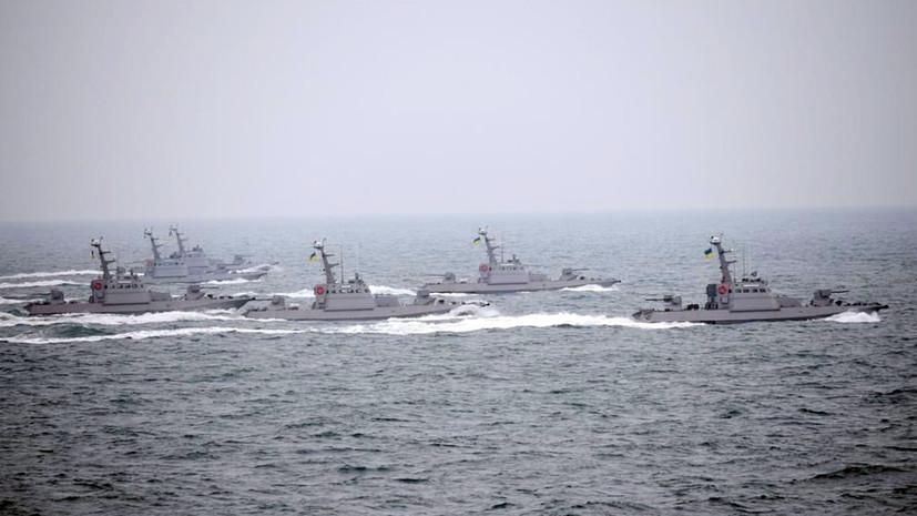«Хотят политизировать вопрос Керченского пролива»: Порошенко расширил зону контроля Украины в Чёрном море