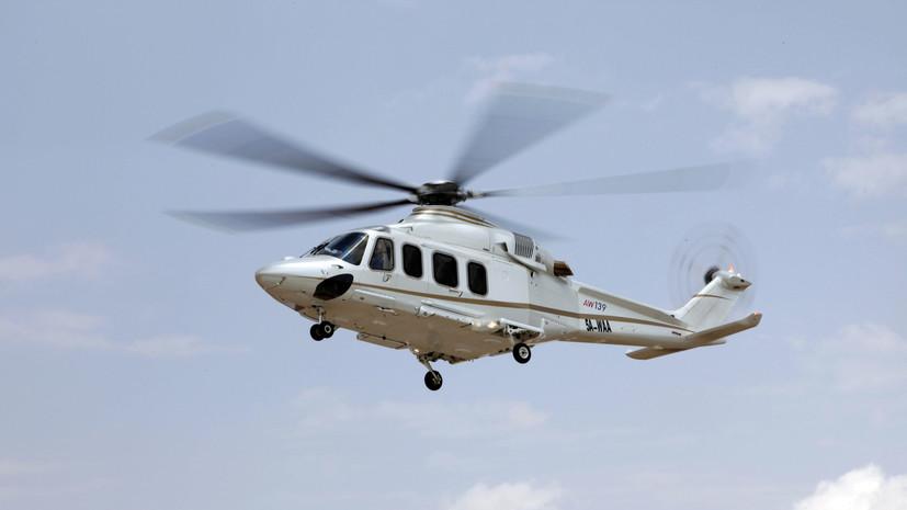 В ОАЭ потерпел крушение спасательный вертолёт