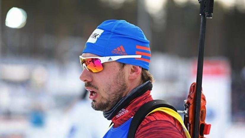 Домрачева допустила, что Шипулин принял поспешное решение о завершении карьеры