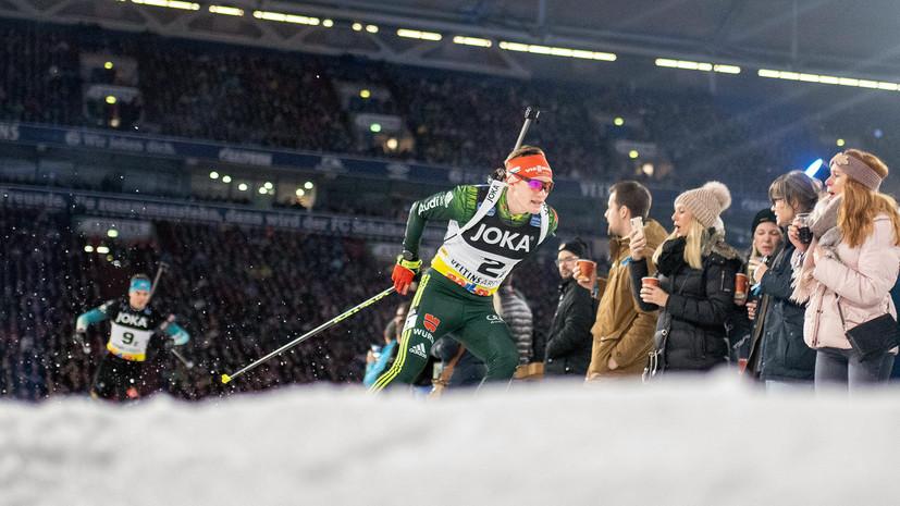 Долль на финише подождал Бьорндалена, позволив тому завершить третьим пасьют в рамках Рождественской гонки