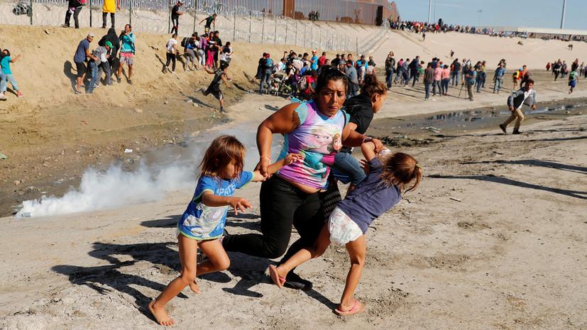 Трамп обвинил демократов в смерти детей мигрантов