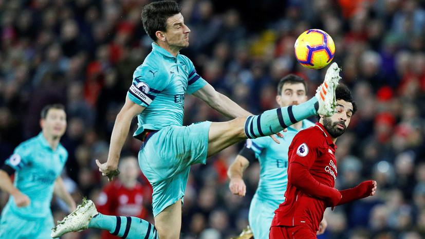 Хет-трик Фирмино помог «Ливерпулю» разгромить «Арсенал» в матче АПЛ