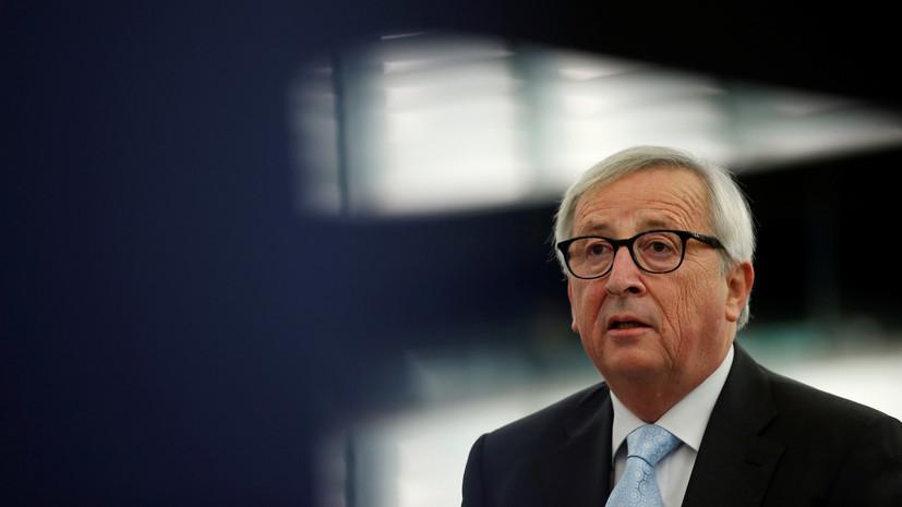 Юнкер призвал британцев не ждать решения по брекситу от ЕС