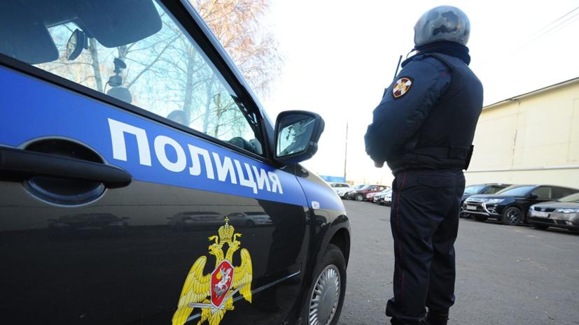 Неизвестные отобрали у мужчины сумку с 1,2 млн рублей в Новой Москве