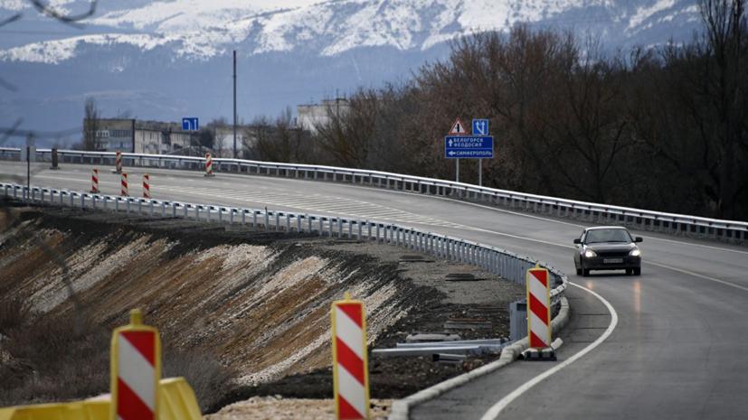 В Крыму открылось движение на втором участке трассы «Таврида»