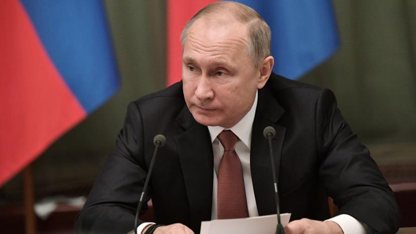 Путин вновогоднем обращении призвал граждан России  ктруду имилосердию