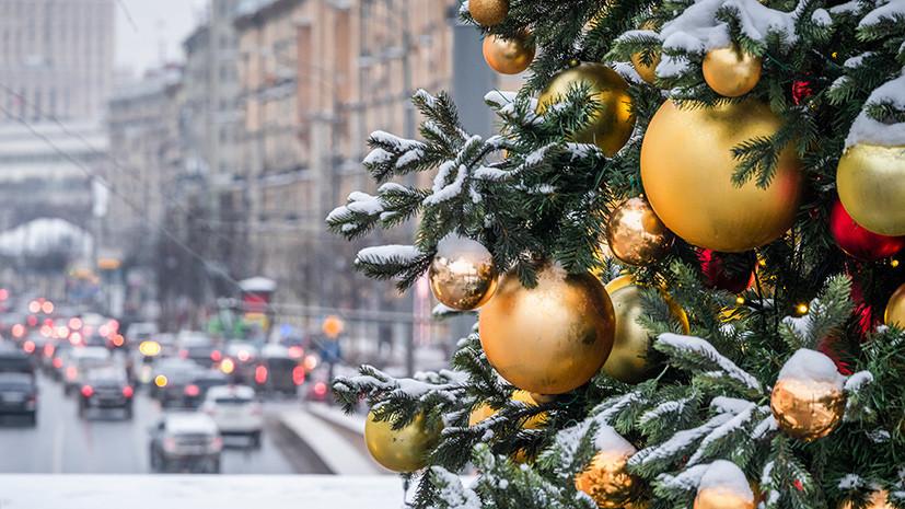 «Снежная сказка»: какая погода ожидает россиян в новогодние праздники