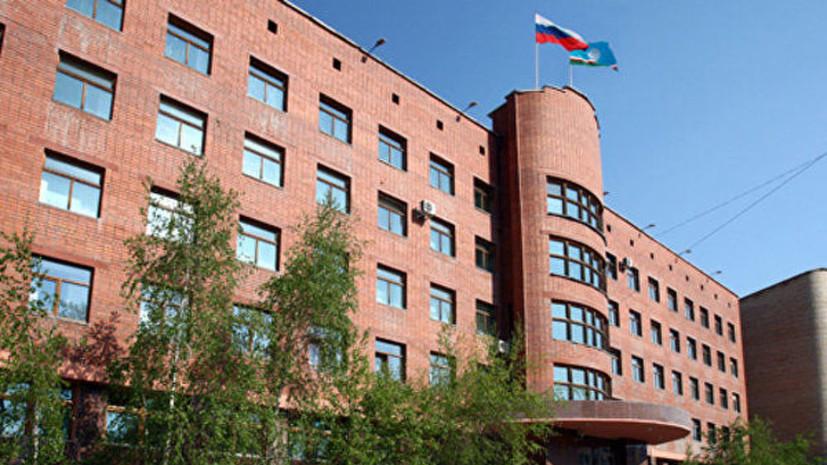 В Якутии создали Министерство по развитию Арктики