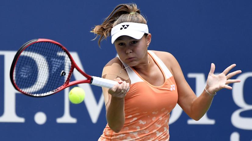 Родина, Павлюченкова и Звонарёва вышли во второй круг теннисного турнира в Китае