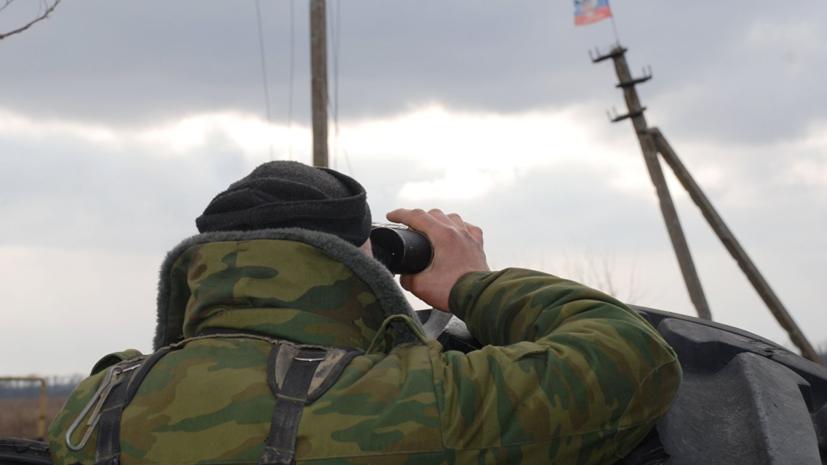 В ДНР заявили, что украинские силовики ведут авиаразведку под Горловкой