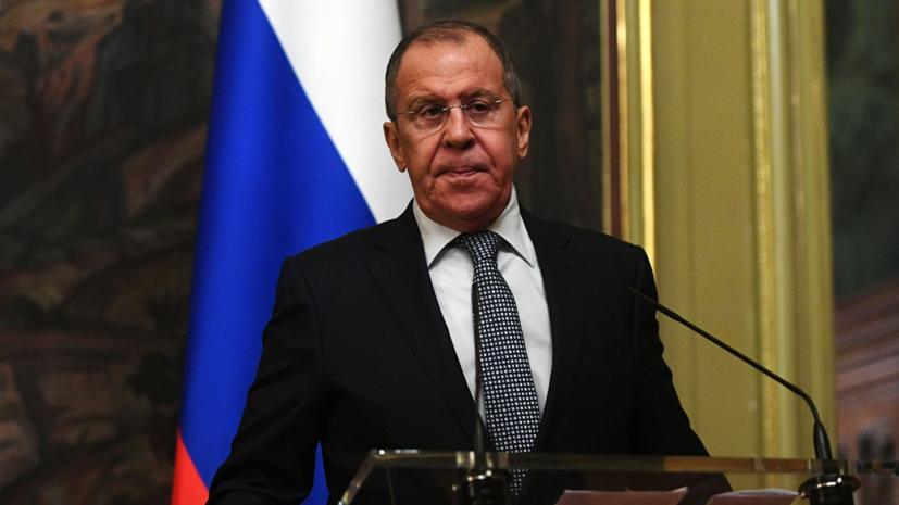 Лавров рассказал о противоречащих решениях стран ЕС по ДРСМД