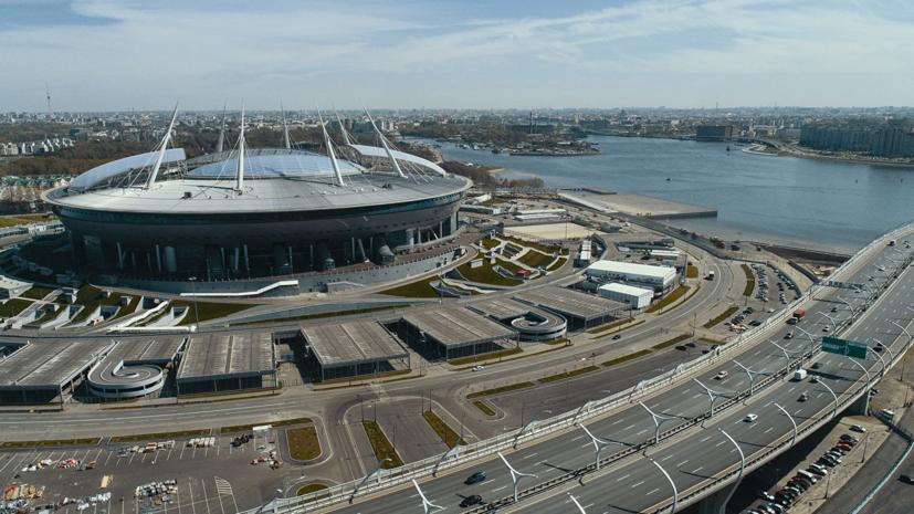 Гендиректор «Газпром Арены» заявил, что птицы продолжают вредить крыше стадиона