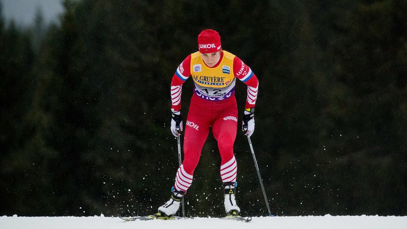 Непряева победила в индивидуальной гонке на этапе «Тур де Ски» в Италии