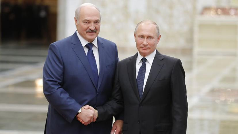 Лукашенко в поздравлении Путину сообщил, что союз двух народов состоялся