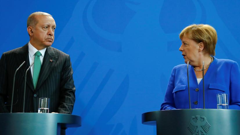 СМИ: Эрдоган и Меркель обсудили ситуацию в Сирии
