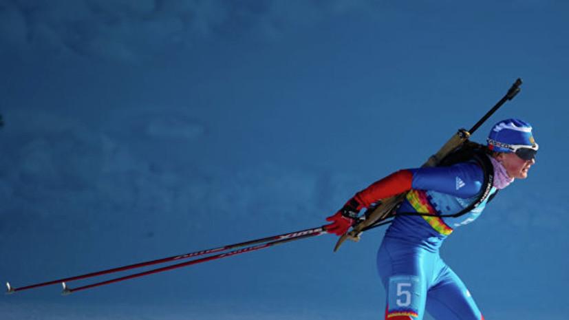 Васильева заменила Гербулову в составе сборной России на январские этапы КМ по биатлону