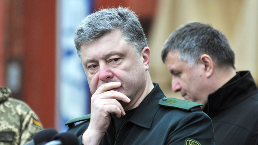 СМИ рассказали, где Порошенко встретит Новый год