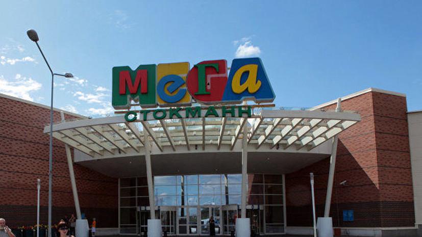 Источник: ТЦ «Мега» в Химках эвакуирован из-за подозрительного предмета