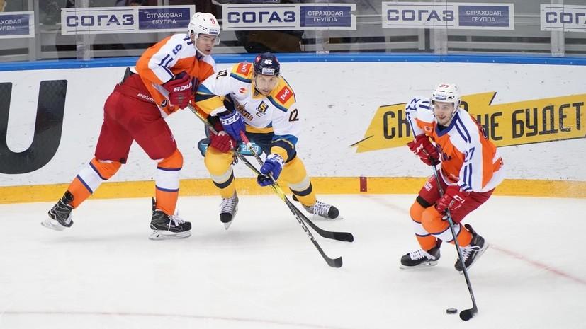 «Спартак» по буллитам обыграл «Сочи» в матче КХЛ