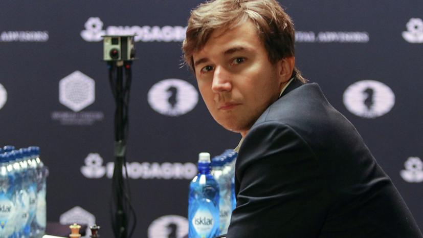 Карякин назвал спортивным подвигом победу Лагно на ЧМ по быстрым шахматам в блице