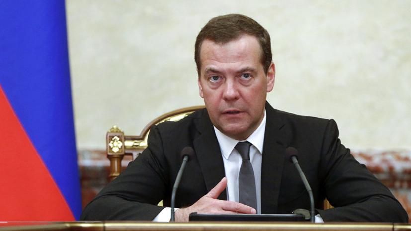 Медведев назначил Оксану Тарасенко на должность замглавы Минэкономразвития