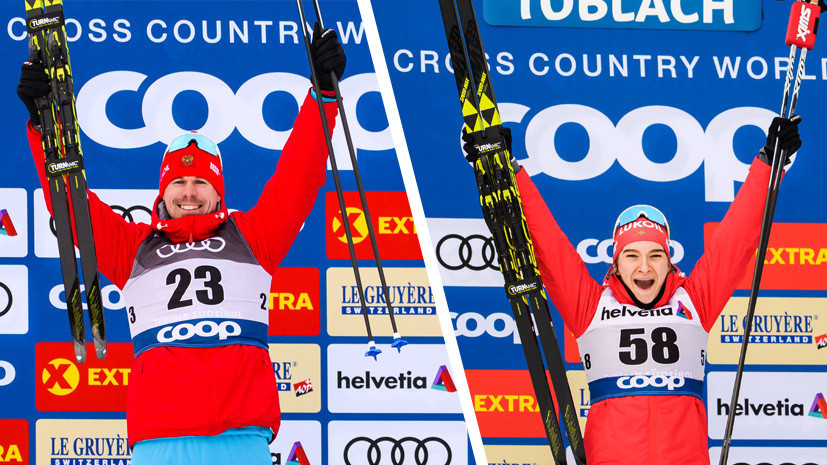 Два золота и две бронзы: Устюгов и Непряева выиграли индивидуальные гонки на этапе «Тур де Ски» в Тоблахе