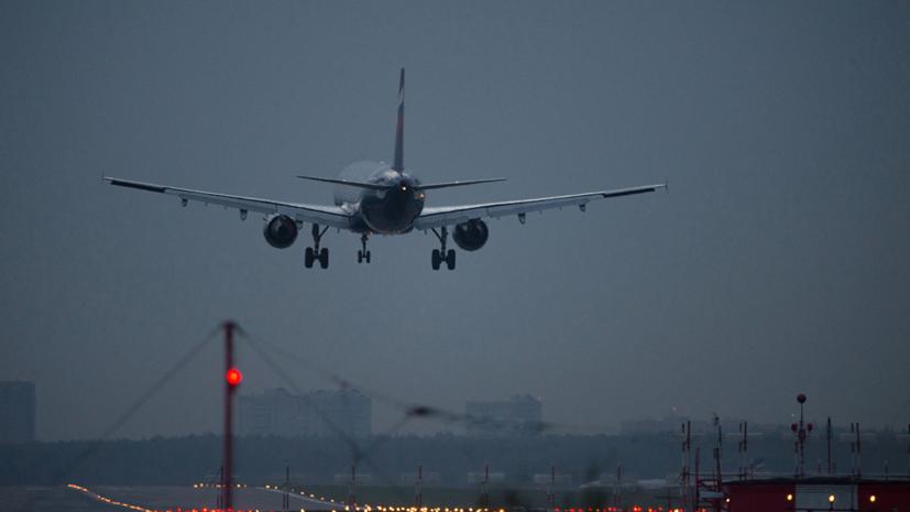Самолёт с 30 российскими детьми прибыл из Ирака в Россию