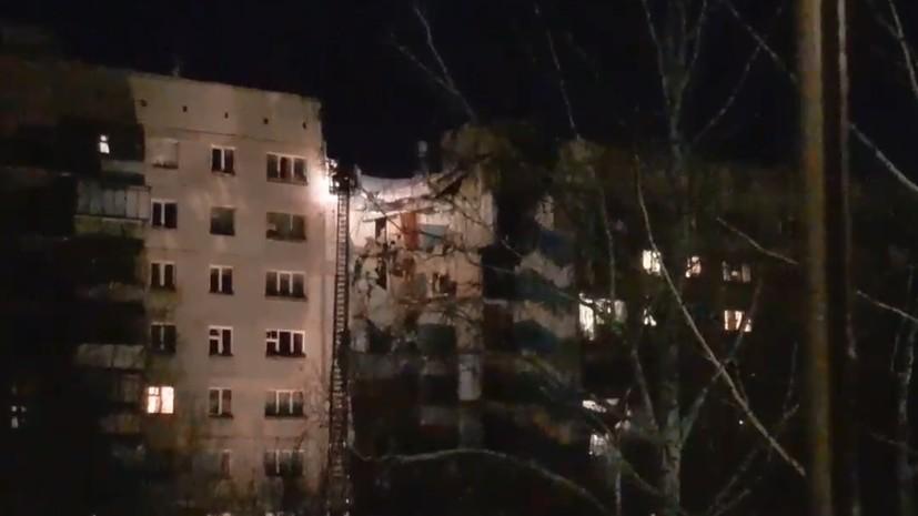 В одном из жилых домов Магнитогорска произошёл взрыв газа
