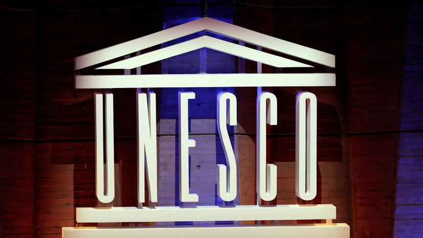 Эксперт прокомментировал решение США выйти из ЮНЕСКО