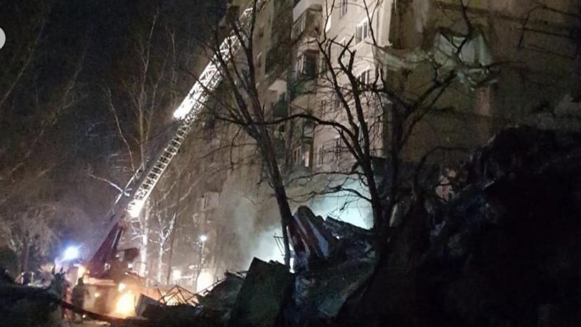 После ЧП в Магнитогорске остаётся неизвестной судьба 79 человек