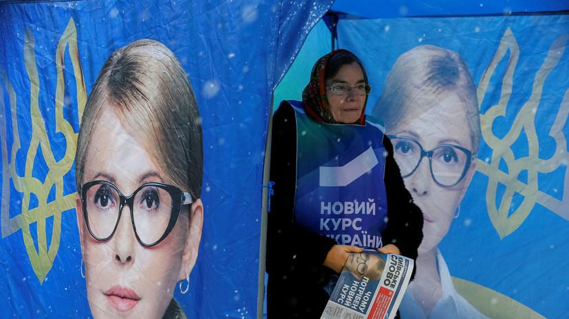 На Украине стартовала президентская избирательная кампания