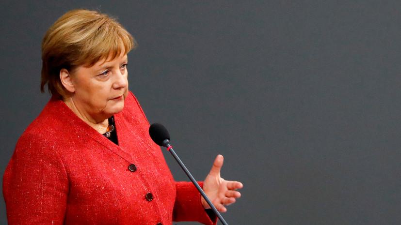 Меркель заявила, что ФРГ должна брать на себя больше ответственности