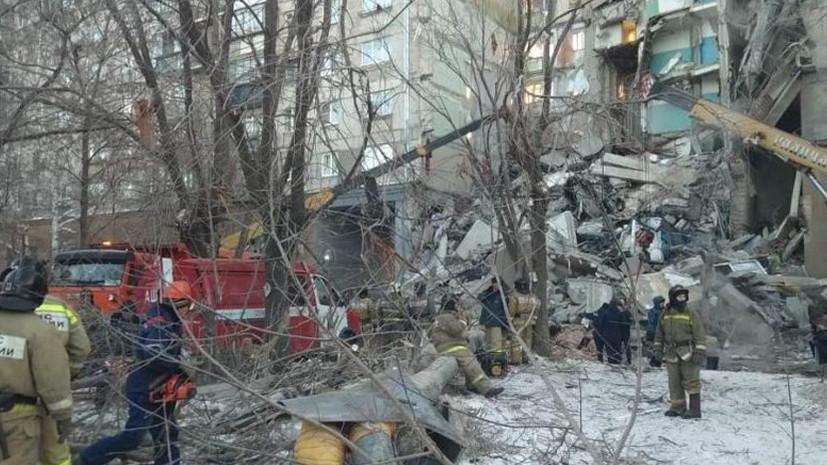 Губернатор Челябинской области доложил Путину о помощи пострадавшим в Магнитогорске