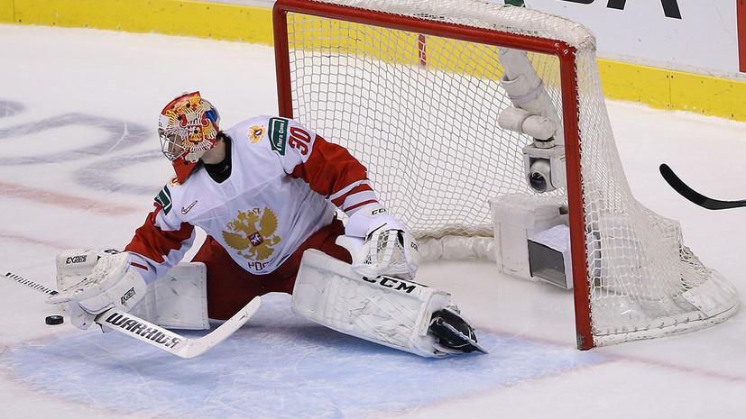 Тарасов признан лучшим хоккеистом матча Россия — Швейцария на МЧМ