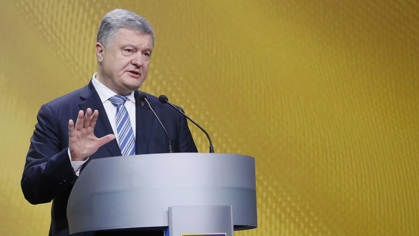 Порошенко назвал 2018 год для Украины «насыщенным событиями»