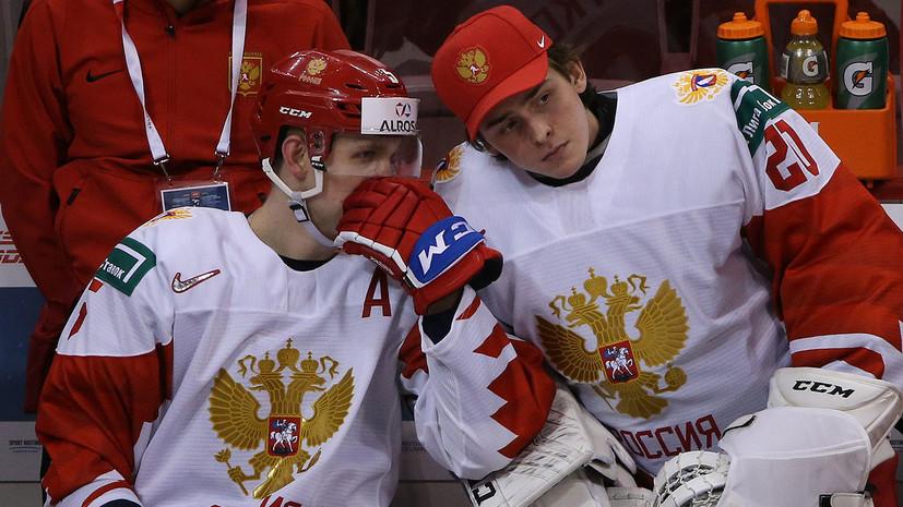 Саморуков о двух буллитах в ворота молодёжной сборной России: Брагин после игры пару словечек сказал
