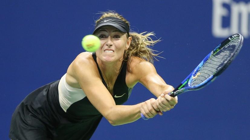 Шарапова обыграла Бачински в первом круге турнира WTA в Шэньчжэне