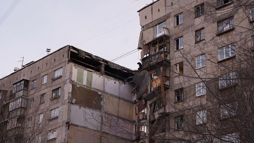 В Челябинской области объявят траур из-за ЧП в Магнитогорске