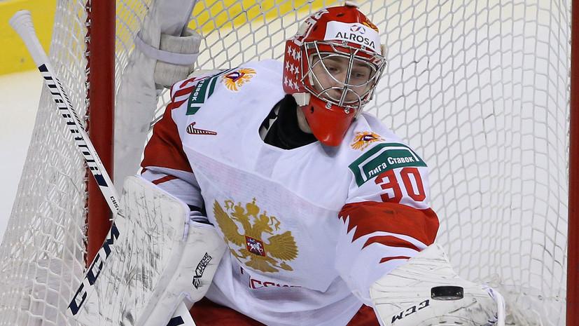 Экс-арбитр Вайсфельд считает, что два буллита в ворота молодёжной сборной России назначены ошибочно