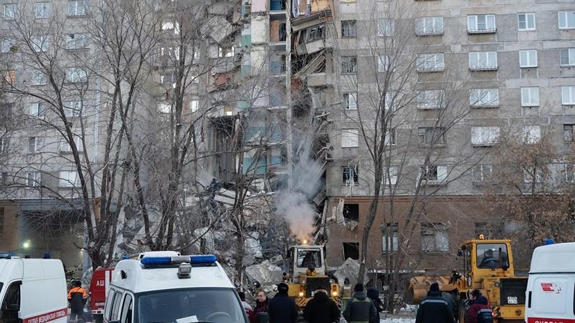 Главы МЧС и Минздрава прибыли в Магнитогорск
