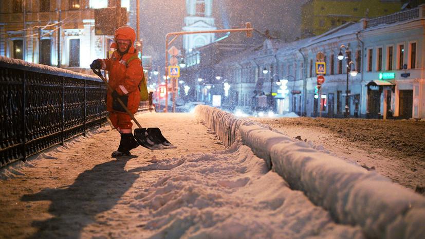 Гидрометцентр объявил «жёлтый» уровень погодной опасности в Москве