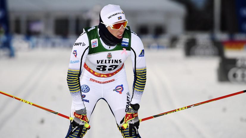 Шведский лыжник Хальфварссон: доверие к россиянам подорвано из-за проблем с допингом
