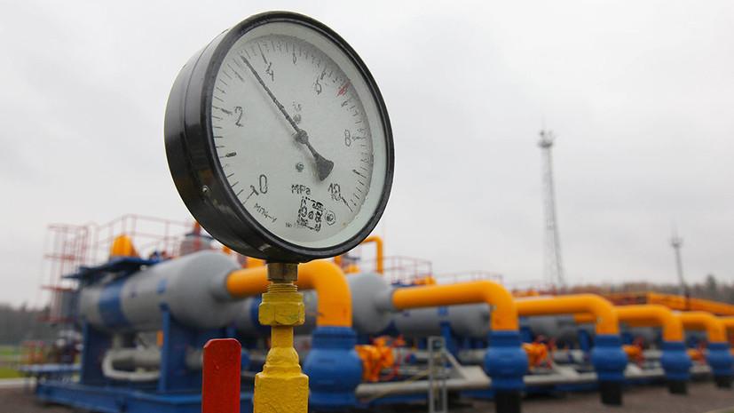 «Газпром» назвал цену газа для Армении в 2019 году
