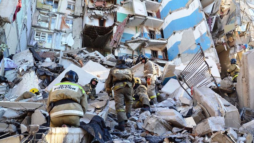 «Под завалами находятся от 36 до 40 человек»: Путин прибыл на место взрыва в Магнитогорске