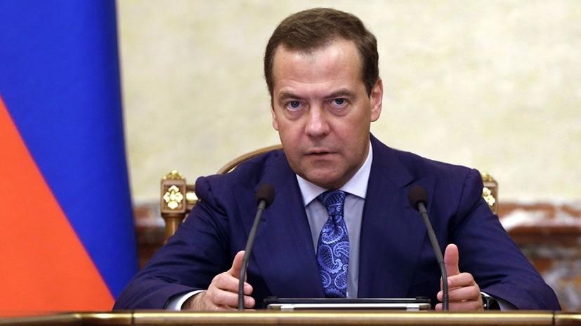 Медведев увеличил срок пребывания в России для жителей Донбасса