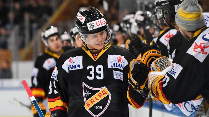 Финский «КалПа» по буллитам победил команду Канады в финале хоккейного Кубка Шпенглера