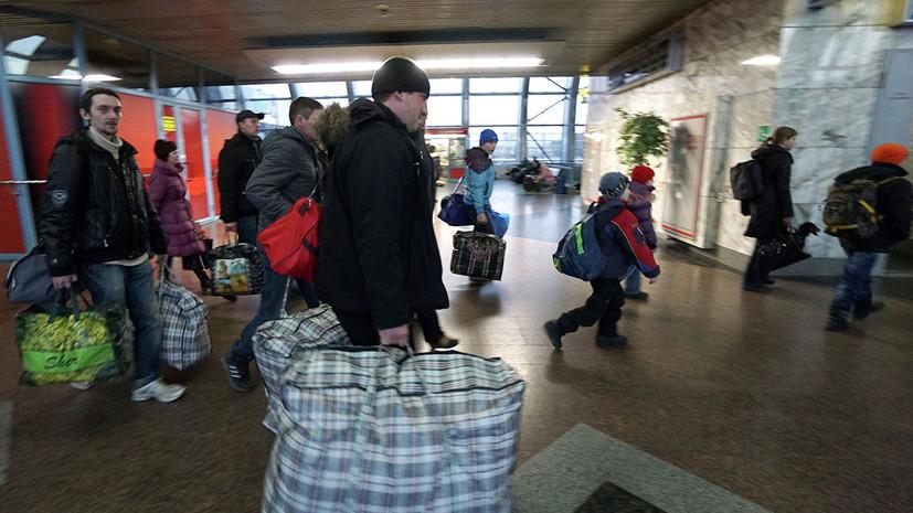 Эксперт поддержал решение увеличить срок пребывания в России для жителей Донбасса