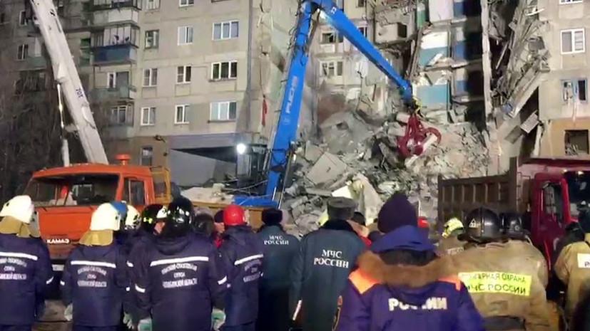 «Подъезда практически не было»: очевидцы рассказали о взрыве в жилом доме в Магнитогорске
